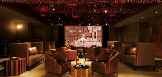 Johnnie Walker Distillery Bar in Beijing
