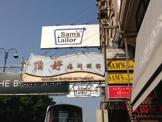 Sams Tailor